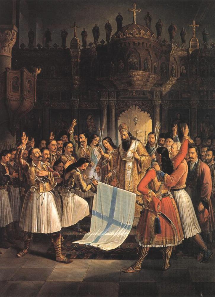 Ελληνεσ ζωγραφοι